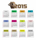 Calendar 2015. Geometric sheep. — Stockvector