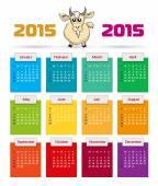 Year of the goat 2015 — Stock Vector