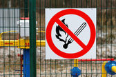 Prohibition sign no fire On a protection — Stock Photo