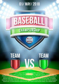 Background for posters baseball stadium game announcement. Vector — Stock Vector