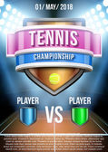 Background for posters tennis stadium game announcement. Vector — Stock Vector