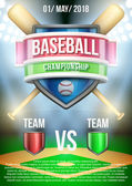 Background for posters baseball stadium game announcement. Vector — Vettoriale Stock