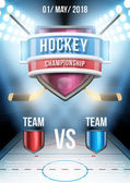 Background for posters ice hockey stadium game announcement. Vector — Stock Vector