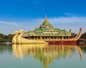 Karaweik - replica of Burmese royal barge, Yangon — Stock Photo