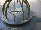 """Monument """"The geographical center of Europe"""" — Stock Photo"""