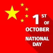 Chinese national day holiday background — Stock Vector