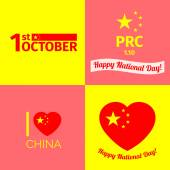 National day China patriotic backgrounds — Stock Vector