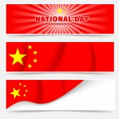 China National day — Stock Vector