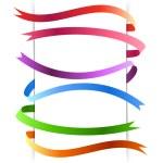 Bright web colorful stripes — Stock Vector #56035977