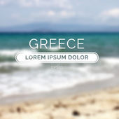 Greece sea defocused summer beach — Vecteur