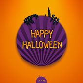Halloween Aufkleber mit unheimlich Geschichte — Stockvektor