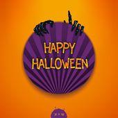 Rótulo de Halloween com história de terror — Vetor de Stock