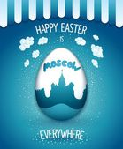 Holiday Easter everywhere — Stock Vector
