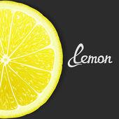 Just lemon — Stock Vector