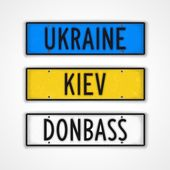 The Ukraine style car signs — Stock Vector