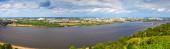 Panorama of Nizhny Novgorod  — Stock Photo