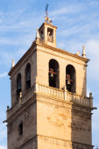Santa Maria de Palacio Church — Stock Photo