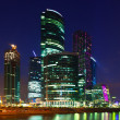 Moscow International Business Center — Stock Photo #52494841
