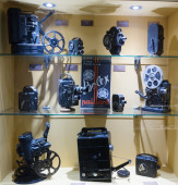 Museum of Cinematography — Stock Photo