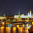 View of Moscow, Kremlin — Stock Photo #54977359