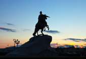 Statue of Peter the Great — Stock Photo