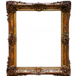 Picture  frame. — Stock Photo #57450383