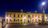 Archbishop's Palace  of Seville  — Stock Photo
