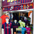 ������, ������: Store of apparel and souvenirs