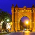 Arco de Triunfo in night — Stock Photo #75028423