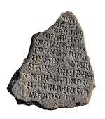 Rzeźbione kamienne tablice, na białym tle. everest regionu, nepal, — Zdjęcie stockowe