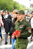 Victory Parade in Donetsk. Immortal regiment. May 9, 2015 — Stock Photo