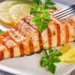 Grilled Salmon with lemon and fresh herbs — Stock Photo #59509165