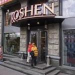 ������, ������: Roshen of Khreshchatyk