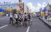 Carità ciclismo su khreshchatyk, kiev — Foto Stock