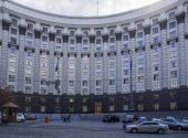 Cabinet of Ministers of Ukraine, — Stock Photo