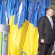 Постер, плакат: President Petro Poroshenko in honor of Flag Day of Ukraine
