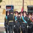 Постер, плакат: Official flag raising ceremony in honor of Flag Day of Ukraine