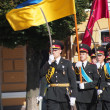 ������, ������: Official flag raising ceremony in honor of Flag Day of Ukraine