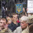 Protesters near Ministry of Defense of Ukraine — Stock Photo #52389303