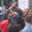 Protesters near Ministry of Defense of Ukraine — Stock Photo #52389351