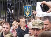 Domanda di manifestanti spurgare il ministero della difesa dell'ucraina — Foto Stock