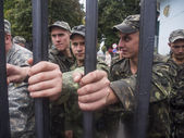 Protesters demand purge the Ministry of Defense of Ukraine — Stock Photo