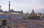 Military parade,Independence Day of Ukraine — Stock Photo
