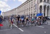 "Bicycle race ""Horizon Media Cup"" — Stock Photo"