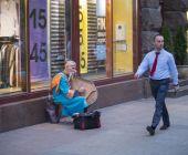 Man  playing the bandura on Khreshchatyk, Kyiv — Stock Photo