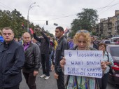 Protesters near Ministry of Defense of Ukraine — Foto Stock