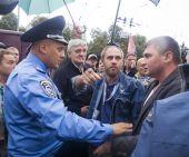 Protesters near Ministry of Defense of Ukraine — Zdjęcie stockowe