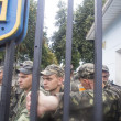 Protesters near Ministry of Defense of Ukraine — Stock Photo #52394453