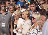 """Yulia Tymoshenko's,Party """"Batkivschyna"""" — Stock Photo"""