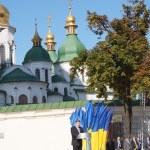 ������, ������: President Petro Poroshenko Sophia Square